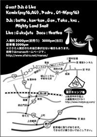 20070530-02.jpg