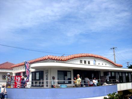 20090507-14.jpg
