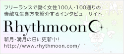 rhythmoon_banner.jpg